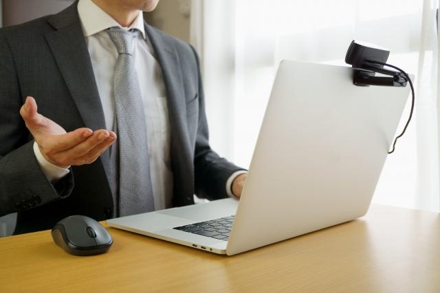 オンライン税理士相談
