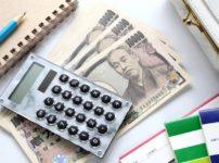 小規模事業者持続化補助金コロナ型